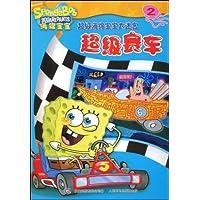http://ec4.images-amazon.com/images/I/51R64EywvVL._AA200_.jpg