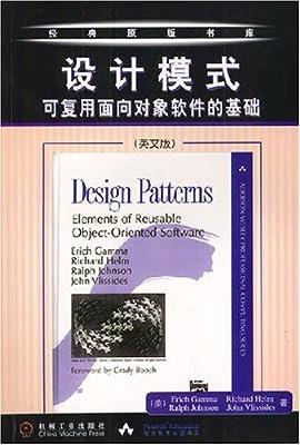 设计模式:可复用面向对象软件的基础.pdf