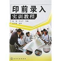http://ec4.images-amazon.com/images/I/51R6VNc9ZQL._AA200_.jpg