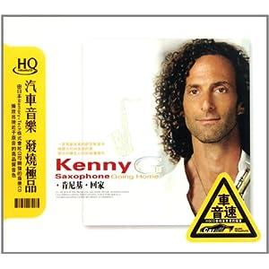 CD HQ肯尼基萨克斯回家 3碟装