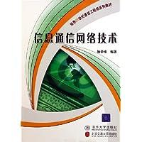 http://ec4.images-amazon.com/images/I/51R7%2BhMHMvL._AA200_.jpg