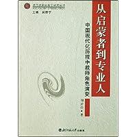 http://ec4.images-amazon.com/images/I/51R7QpRxU-L._AA200_.jpg