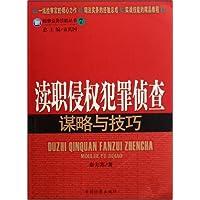 http://ec4.images-amazon.com/images/I/51R7lD92ZwL._AA200_.jpg