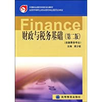 http://ec4.images-amazon.com/images/I/51R7nH-3qXL._AA200_.jpg