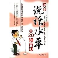 http://ec4.images-amazon.com/images/I/51R7nQWEMzL._AA200_.jpg