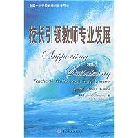 http://ec4.images-amazon.com/images/I/51R7robL-AL._AA200_.jpg