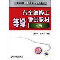 http://ec4.images-amazon.com/images/I/51R8gR4x8tL._AA200_.jpg