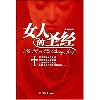 http://ec4.images-amazon.com/images/I/51R93K0En0L._AA200_.jpg