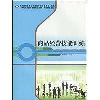 http://ec4.images-amazon.com/images/I/51R9Nt1WLbL._AA200_.jpg