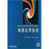 http://ec4.images-amazon.com/images/I/51R9uxAQDeL._AA200_.jpg