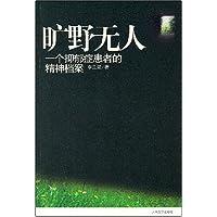 http://ec4.images-amazon.com/images/I/51RA-b7lAaL._AA200_.jpg