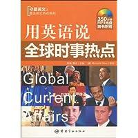http://ec4.images-amazon.com/images/I/51RA2aabQyL._AA200_.jpg