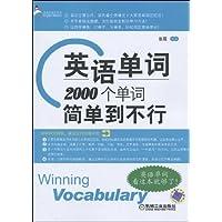 http://ec4.images-amazon.com/images/I/51RA8jddxzL._AA200_.jpg