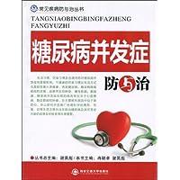 http://ec4.images-amazon.com/images/I/51RASIUBPNL._AA200_.jpg
