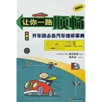 http://ec4.images-amazon.com/images/I/51RAiGpKgTL._AA200_.jpg