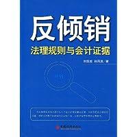 http://ec4.images-amazon.com/images/I/51RAiaJT%2BCL._AA200_.jpg