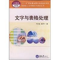 http://ec4.images-amazon.com/images/I/51RByHHfQDL._AA200_.jpg