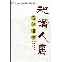 http://ec4.images-amazon.com/images/I/51RCH4joGfL._AA200_.jpg