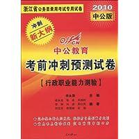 http://ec4.images-amazon.com/images/I/51RCKcXWC7L._AA200_.jpg