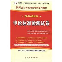http://ec4.images-amazon.com/images/I/51RD6shNoiL._AA200_.jpg