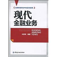 http://ec4.images-amazon.com/images/I/51RDInA0i-L._AA200_.jpg