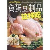 http://ec4.images-amazon.com/images/I/51RDU-t22wL._AA200_.jpg