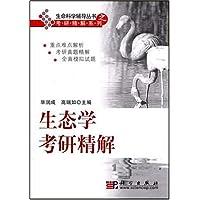 http://ec4.images-amazon.com/images/I/51RDoB7o-XL._AA200_.jpg