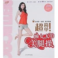 http://ec4.images-amazon.com/images/I/51REAxqeJTL._AA200_.jpg