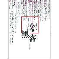 http://ec4.images-amazon.com/images/I/51RESX5ggBL._AA200_.jpg
