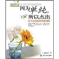 http://ec4.images-amazon.com/images/I/51REgzRpTnL._AA200_.jpg