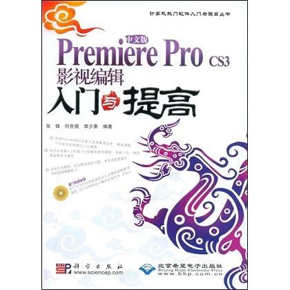 premiereprocs3中的字幕窗口工具简介