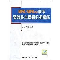 http://ec4.images-amazon.com/images/I/51RF29Vq6bL._AA200_.jpg