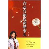 http://ec4.images-amazon.com/images/I/51RF7EHcSbL._AA200_.jpg