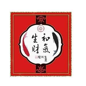 恋美印布十字绣 36611和气生财(图案印在布上无需画格) 中格 11CT