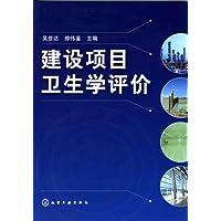 http://ec4.images-amazon.com/images/I/51RFFsAUzYL._AA200_.jpg