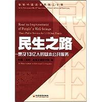 http://ec4.images-amazon.com/images/I/51RGsrwtj3L._AA200_.jpg