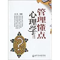 http://ec4.images-amazon.com/images/I/51RH1kBUCGL._AA200_.jpg