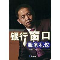 http://ec4.images-amazon.com/images/I/51RH3b7SrWL._AA200_.jpg