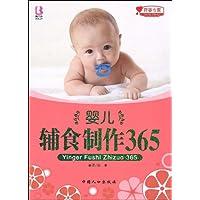 http://ec4.images-amazon.com/images/I/51RHGNVyLbL._AA200_.jpg