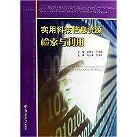 http://ec4.images-amazon.com/images/I/51RHJGLZVuL._AA200_.jpg