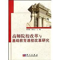 http://ec4.images-amazon.com/images/I/51RHgfEudEL._AA200_.jpg