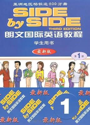 朗文国际英语教程1.pdf