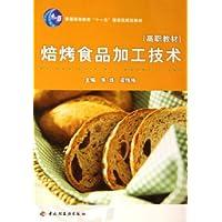 http://ec4.images-amazon.com/images/I/51RIX5ui-1L._AA200_.jpg