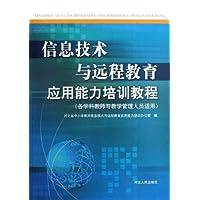 http://ec4.images-amazon.com/images/I/51RIvcCpryL._AA200_.jpg