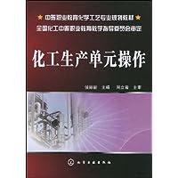 http://ec4.images-amazon.com/images/I/51RJ9VSUm9L._AA200_.jpg