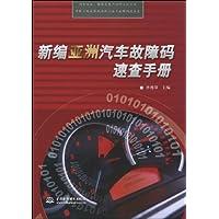 http://ec4.images-amazon.com/images/I/51RJDtUCioL._AA200_.jpg