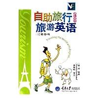 http://ec4.images-amazon.com/images/I/51RJcPbXO3L._AA200_.jpg