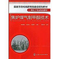 http://ec4.images-amazon.com/images/I/51RK7-CRq-L._AA200_.jpg