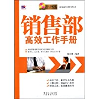 http://ec4.images-amazon.com/images/I/51RKEmm3hXL._AA200_.jpg