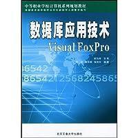 http://ec4.images-amazon.com/images/I/51RKuxTvpqL._AA200_.jpg